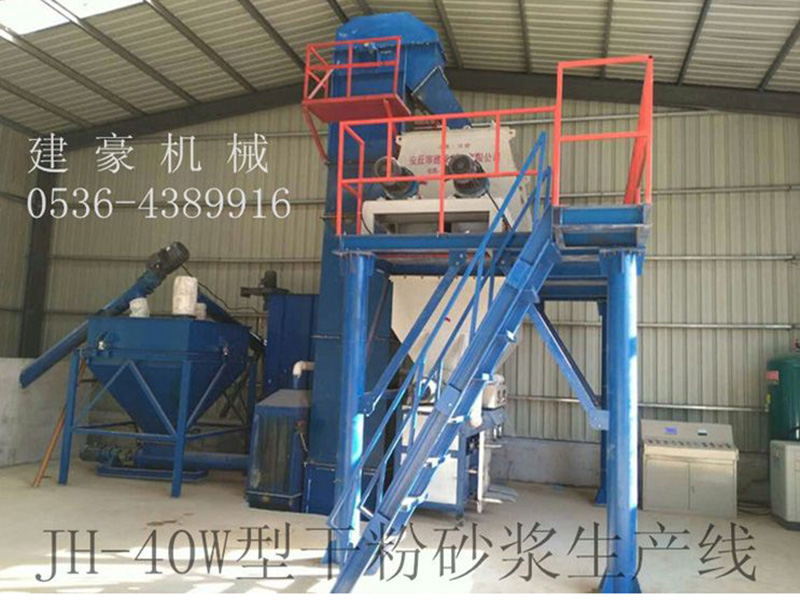 jh-402w干粉环球体育app下载安装生产线 (3)
